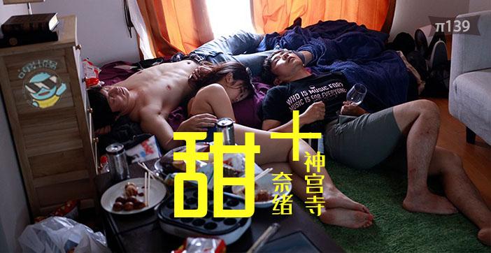[AV+糖+狗粮 ]神宫寺奈绪和真咲南朋的珠联璧合 2020最纯爱的AV作品