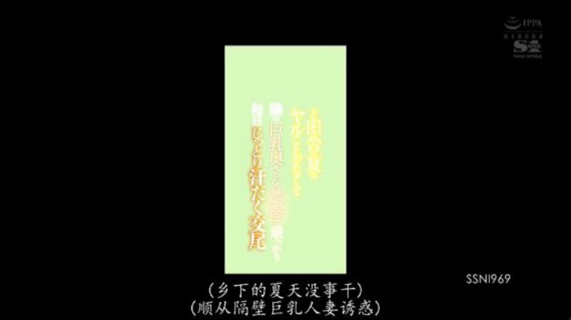 田舍の夏插图5