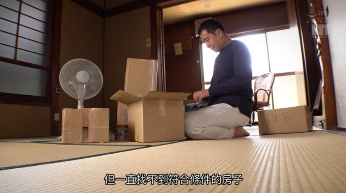 令人艳羡的女鬼压床「日本版」插图15