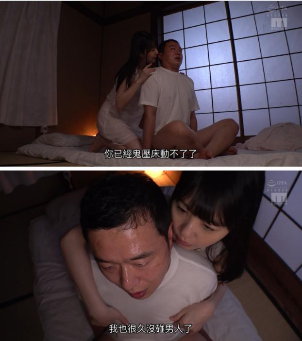 令人艳羡的女鬼压床「日本版」插图47