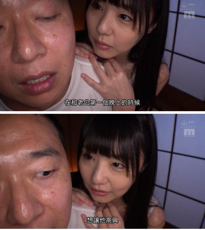 令人艳羡的女鬼压床「日本版」插图41