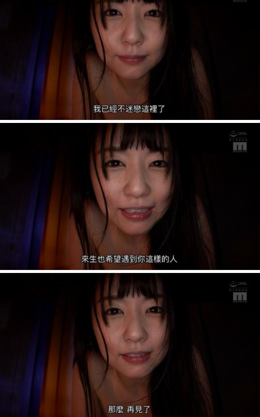 令人艳羡的女鬼压床「日本版」插图119