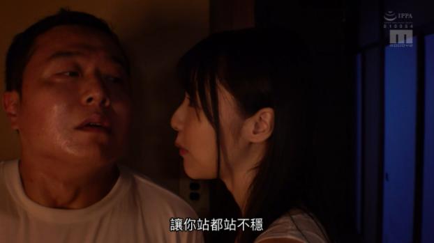 令人艳羡的女鬼压床「日本版」插图67