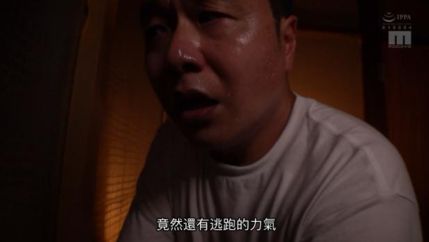 令人艳羡的女鬼压床「日本版」插图63