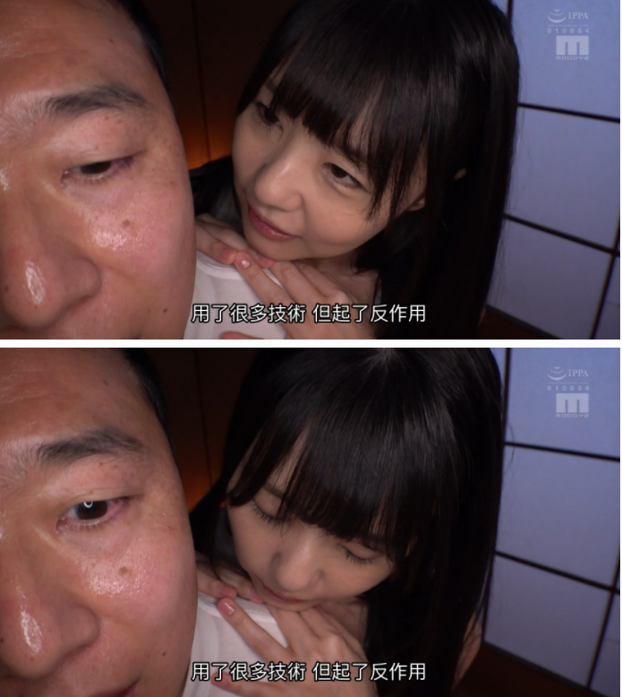 令人艳羡的女鬼压床「日本版」插图43