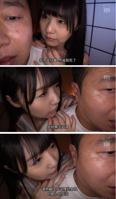 令人艳羡的女鬼压床「日本版」插图45