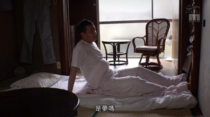 令人艳羡的女鬼压床「日本版」插图123