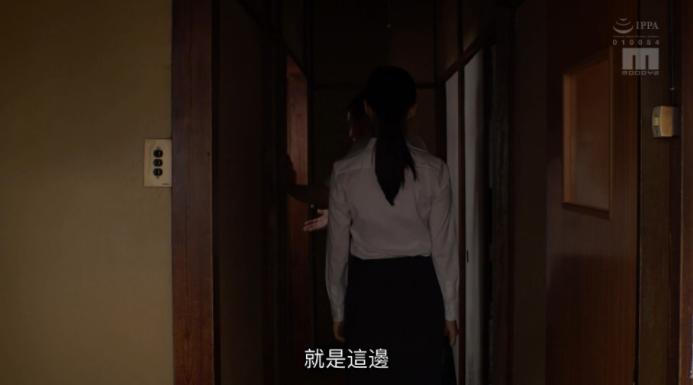 令人艳羡的女鬼压床「日本版」插图127
