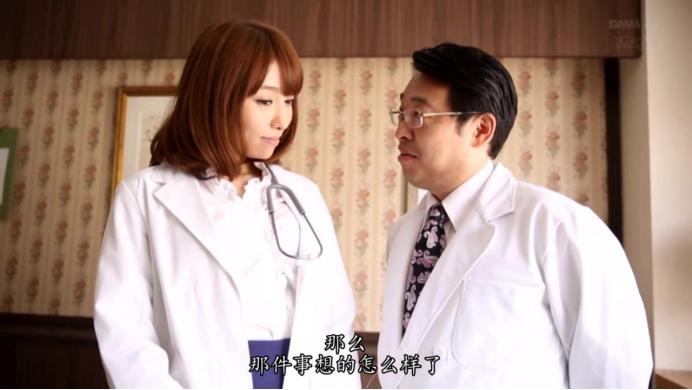 紧身裙痴女医生淫荡的诱惑插图15