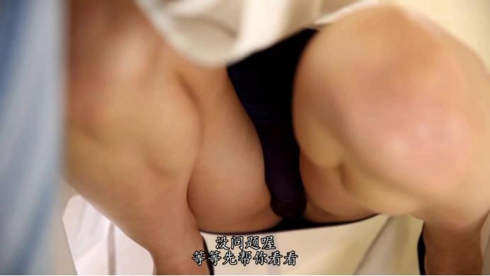 紧身裙痴女医生淫荡的诱惑插图9