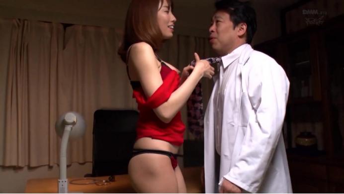 紧身裙痴女医生淫荡的诱惑插图189