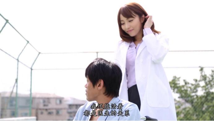 紧身裙痴女医生淫荡的诱惑插图51