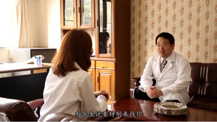 紧身裙痴女医生淫荡的诱惑插图53