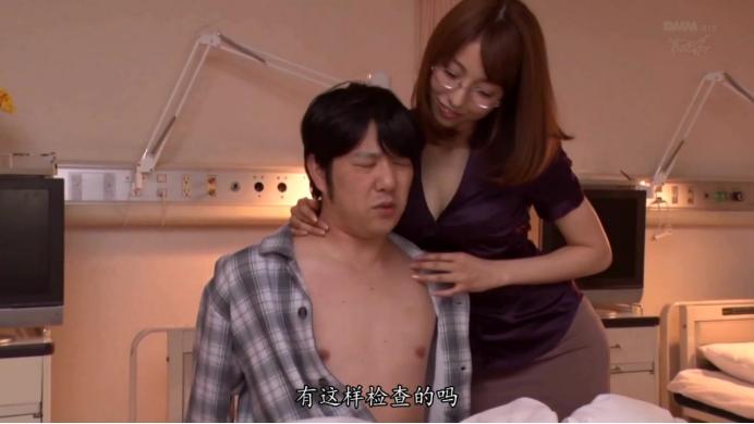 紧身裙痴女医生淫荡的诱惑插图81