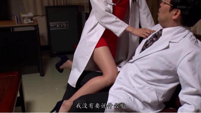 紧身裙痴女医生淫荡的诱惑插图179