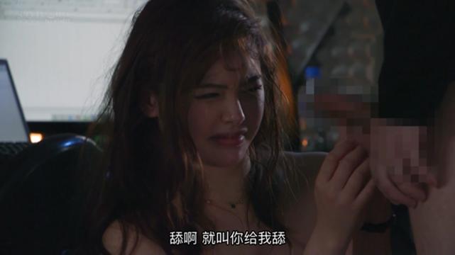 小仓由菜的-强奸失约女大学生,并将她的人生彻底毁灭丨深度解读插图163
