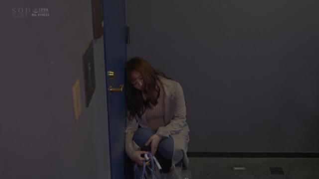 小仓由菜的-强奸失约女大学生,并将她的人生彻底毁灭丨深度解读插图213