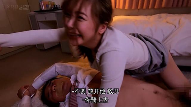 小仓由菜的-强奸失约女大学生,并将她的人生彻底毁灭丨深度解读插图253