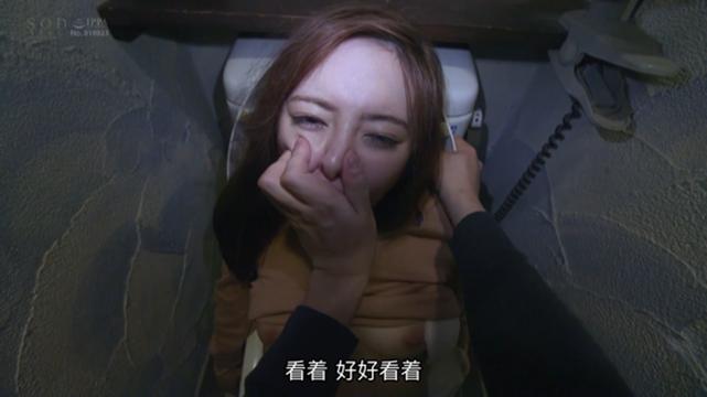 小仓由菜的-强奸失约女大学生,并将她的人生彻底毁灭丨深度解读插图349