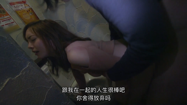 小仓由菜的-强奸失约女大学生,并将她的人生彻底毁灭丨深度解读插图351